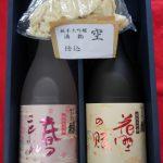 <キャンペーン案内>蓬莱泉「春のことぶれ」・「花野の賦」飲み比べセットお買上げで、「空」の酒粕200gプレゼント!