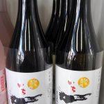 <速報>平成29年度名古屋国税局酒類鑑評会で「一念不動」のお酒がトリプル受賞!
