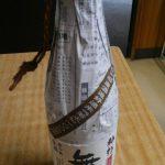 日本酒を脅かすもの④ ~地元愛知県の酒造好適米~