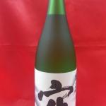 蓬莱泉 純米大吟醸「空(くう)」一升瓶(1800ml)は完売。4合瓶(720ml)は残り8本です。
