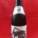 蓬莱泉 純米大吟醸「吟(ぎん)」一升瓶(1800ml)は完売。4合瓶(720ml)は在庫有ります。