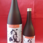 「蓬莱泉 新春初しぼり2019」予約受付中!予約特典は「空」の酒粕です。