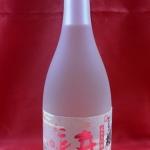 春におススメ!「蓬莱泉 純米大吟醸生酒 春のことぶれ」残りわずかです。