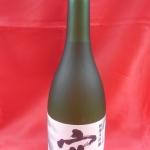 蓬莱泉 純米大吟醸「空(くう)」4合瓶(720ml)入荷!