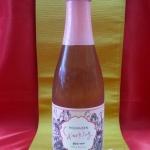 桜の季節にぴったり🌸。ピンク色のスパークリング日本酒「蓬莱泉ロゼ・スパークリング」