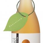 <4月下旬リニューアル発売>蓬莱泉「完熟梅でつくった梅酒」&「ブルーベリーでつくったお酒」