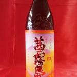 突き抜けた華やかさと爽快感!芋焼酎「茜霧島」のソーダ割りが好き!