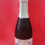 お待たせしました!「蓬莱泉 純米大吟醸スパークリング・プラチナ360ml」入荷!