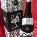 「蓬莱泉 純米大吟醸 吟」の生酒版…通称「吟生(ぎんなま)」についてのお知らせ