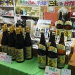 愛知田原産の芋焼酎「亀若」など、芋焼酎ただ今特売中です!