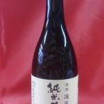 蓬莱泉の秘蔵酒「純米大吟醸 生酒16度 720ml」2018年分完売しました。