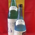 残暑お見舞いに…「一念不動 特別純米 夏生酒」がおすすめです。