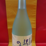 蓬莱泉の夏季限定酒「純米大吟醸生原酒 はつなつの風」2021年分完売しました。