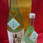 上品に香り喉ごしすっきりの夏酒!「山﨑醸 夏吟醸」当店初お目見えです。