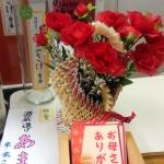 いよいよ明日は「母の日」。当店へのプレゼントのご用命は本日5/12中にお願い申し上げます。