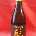 伊勢屋商店「酛々(もともと) 純米大吟醸 生貯蔵酒」入荷しました!