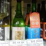 「越の誉 大吟醸 平成30年金賞受賞酒」限定発売!