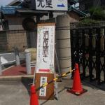 山﨑合資会社様の「酒蔵開き2018夏」に参加しました。