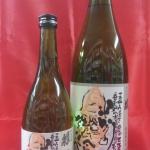 気配りと継続!蓬莱泉のロングセラー定番酒「特別純米 可。(べし)」