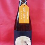 穏やかに 素朴に香る 秋の酒「越の誉 純米吟醸 秋酒ひやおろし」
