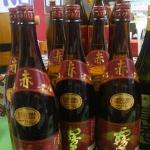 <酒雑談>赤霧島が2018年秋から通年販売になる事を受けて。