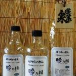 吟醸酒粕焼酎の量り売り「蓬莱泉 吟乃精 25度」新たに500mlサイズが加わりました。