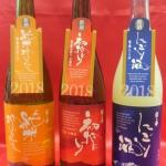 新潟のしぼりたて新酒!越の誉「旬三昧シリーズ」今年も入荷しました。