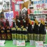 芋焼酎の期間限定特売は明日11月30日まで!