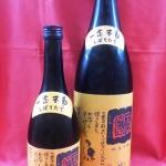 濃醇&フレッシュな一本「一念不動 純米吟醸 しぼりたて生原酒 2018醸造」入荷!
