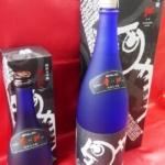 蓬莱泉の2つの限定純米大吟醸「摩訶(まか)」「花野の賦(はなののふ)」2018年入荷分完売しました。
