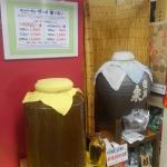 焼酎量り売りメニューに「蓬莱泉 吟の精シェリー樽貯蔵」が新たに加わります!