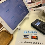 店頭でクレジットカードでのお買い物が出来るようになりました!