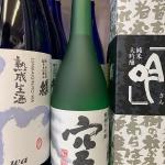 蓬莱泉 純米大吟醸「空(くう)720ml」(2019年春分)が入荷!