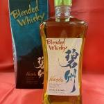 「東海オンエア」さんのユーチューブ動画で愛知・碧南のウイスキー「碧州」が紹介されました!