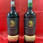 <2019年新着ワイン①>歴史あるルーマニア ワイン「ヴィル・ブドゥレアスカ」
