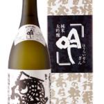 蓬莱泉 純米大吟醸「吟(ぎん)」2019入荷分は一升瓶・四合瓶とも全て完売しました。