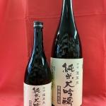 蓬莱泉の2つの秘蔵酒「純米大吟醸 生酒(空生)」「純米大吟醸 吟 生酒(吟生)」2020年版の入荷日決定しました!