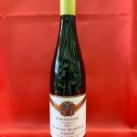 <2019年新着ワイン④>甘酸っぱい青春の味。ドイツの白「ゼルバッハ ニアシュタイナー シュピーゲルベルグ カビネット」
