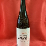 吟醸酒粕焼酎の秘蔵版「蓬莱泉 吟乃精 初垂れ(はなたれ)」2019年入荷分完売しました。