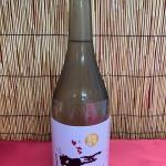 まん天やオリジナル純米大吟醸「一(いち)」生貯原酒版が入荷しました!