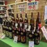 本日より芋焼酎一升瓶の期間限定特売を開始です!