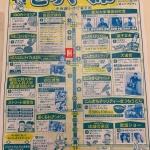 明日5月26日は「第91回福寿稲荷ごりやく市」に出店します!