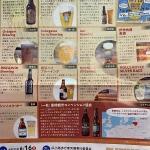 明日6月16日は「豊橋まちなかビール祭り'19」。ご当地クラフト沢山飲めます!