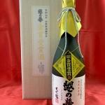 ㊗三冠達成!「越の誉 大吟醸 令和元年金賞受賞酒」入荷しました!