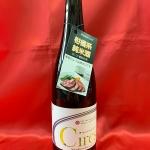 白麹で醸した柑橘系純米酒「越の誉 純米白麹 Circs(サークス)」