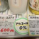 【消費増税に伴うご連絡①】2019年10月1日以降のお買物から10%(食品飲料は8%)の消費税が適用されます。
