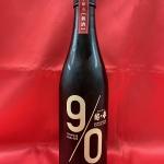 「日本酒の日」に発売!令和初の新米新酒「越の誉 純米葉月みのり 新米新酒」