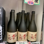 今年も熟成十分で味乗り良し!蓬莱泉 純米大吟醸生酒「花野の賦(はなののふ)」2019年版入荷しました。