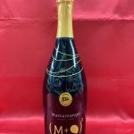 マンゴーの果汁と果肉が溶け込んだスッキリ甘口スパークリングワイン!「アリオネ ママ マンゴー」