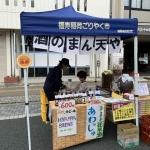 <御礼>10月27日「第93回 蒲郡 福寿稲荷ごりやく市」に出店しました!